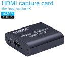 送料無料 オーディオ ビデオキャプチャー カード ループ付 フル HD 1080P 30FPS ライブブロードキャスト用のHDMIルー…