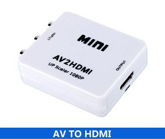 送料無料 AV to HDMI コンバーター CVBS+L/R(RCA)-HDMI メス−メス 音声対応 720P/1080P