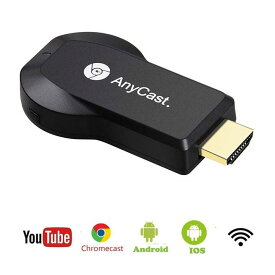 送料無料 ドングルレシーバー Wifiディスプレイ 接続簡単 モード切替え不要 HDMI ワイヤレスミラーリング 720/1080P対応 高画質転送ドングルレシーバー iOS Android Windows MAC OSシステムに通用 MiraCast/AirPlay/Chrome アプリ互換性があり