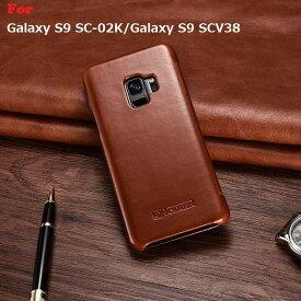 送料無料【正規品】iCARER 5.8inch Galaxy S9 SC-02K docomo/Galaxy S9 SCV38 au専用 本革 手帳型 曲線 エッジ ビンテージ レザー フリップ ケース マグネット吸着 Curved Edge G250 ギャラクシー(ブラック、ブラウン、レッド、カーキ)4カラー選択