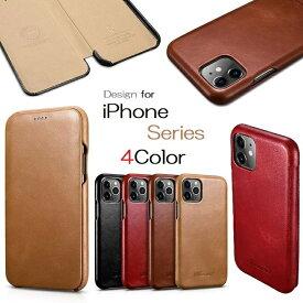 【正規品】iCARER iPhone 12 mini/12/11 6.1インチ/11 Pro 5.8インチ/11 Pro Max 6.5インチ/12 Pro Max対応機種選択 本革 手帳型 曲線 エッジ ビンテージ レザー フリップ ケース マグネット吸着 Curved Edge G150(ブラック、ブラウン、レッド、カーキ)4カラー選択