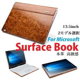 【正規品】iCARER Microsoft Surface Book 13.5インチ初代/Surface Book2 (i5モデル/i7モデル)選択 ハンドメイド 本革 ビンテージ オイル レザー ケース タブレットとキーボード 分離式 マグネット脱着 (ブラウン、コーヒー)2カラ—選択