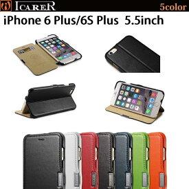 【正規品】iCARER iPhone 6 Plus/6S Plus 5.5インチ専用 本革 手帳型 ラグジュアリー レザー フリップ ケース マグネット吸着 Luxury Series Side-open G150 保護ケース カバー アイフォン6 S Plus(ブラック、ブルー、レッド、オレンジ、グリーン)5カラー選択