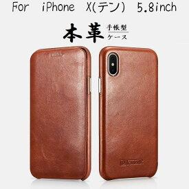 訳あり iCARER iPhone X(テン) XS/SE2/iPhone 8/iPhone 7 Plus 5.5インチ/iPhone 7/SE2 4.7インチ機種選択 本革 手帳型 曲線 エッジ ビンテージ レザー フリップ ケース マグネット吸着 Curved Edge G150(ブラック、ブラウン、レッド、カーキ)4カラー選択
