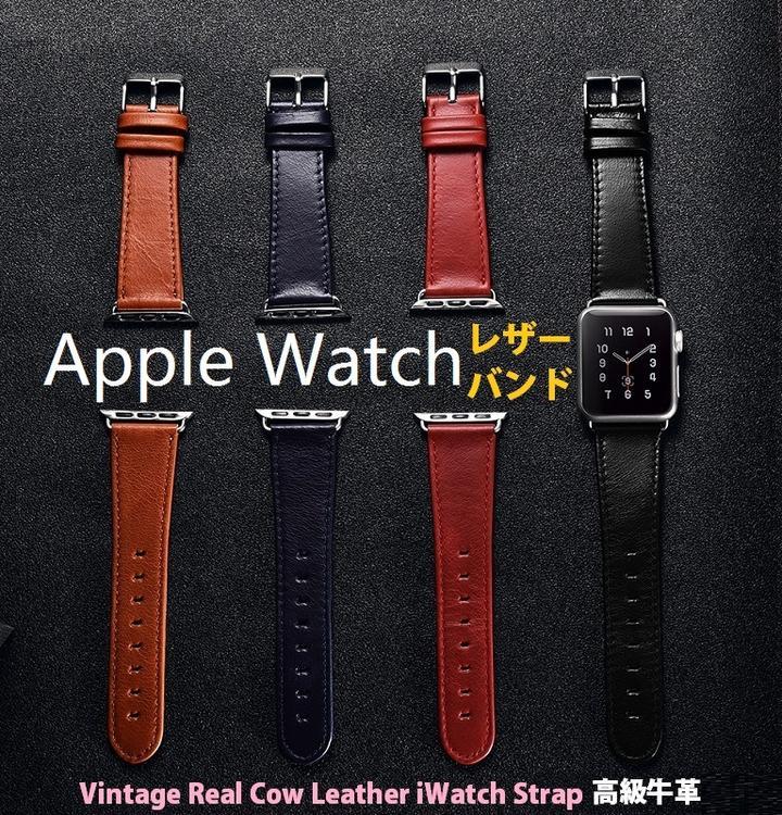【正規品】iCARER Apple Watch /アップル ウォッチ用 高級牛革 本革 ビンテージ レザー ウォッチ バンド ベルト ストラップ 38mm(40mm)/42mm(44mm) 2サイズ(ブラック、ブラウン、ネイビー、レッド)4カラー選択