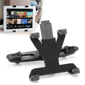 7インチ〜14インチ タブレット対応 後部座席用車載ホルダー タブレットホルダー ヘッドレスト ipad ギャラクシー タブ Huawei Tab用 車載スタンド 車載スタンド 360度回転式