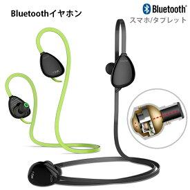 送料無料 EP-X13 Bluetooth イヤホン ワイヤレス 重低音 高音質 ブルートゥース 落下防止 4.7h連続再生 110h待機 マイク内蔵 スポーツ ヘッドホン ランニング用 iPhone Android スマーフォンフォン対応 (ブラック グリーン)2カラー選択