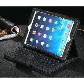 iPad Air/Air2/NEW iPad 9.7インチ 第5/6世代(2017/2018年版)通用 PUレザー ケース付 分離式 Bluetooth 3.0 ワイヤレス キーボード スタンド機能 (ブラック、ホワイト、ピンク、レッド)4カラー選択