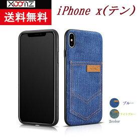 送料無料【正規品】ICARER XOOMZ iPhone X (テン)/ XS 5.8インチ専用 Jeans デニム柄 TPU+PUレザー バック カバー ケース (ブルー(藍)、ライトブルー(青))2カラー選択