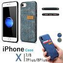 送料無料【正規品】ICARERXOOMZiPhone7/iPhone84.7インチ専用Jeansデニム柄TPU+PUレザーバックカバーケースアイホンアイフォン(ブルー(藍)、ライトブルー(青))2カラー選択