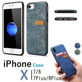 送料無料【正規品】ICARER XOOMZ iPhone 7/8/7Plus/8Plus/iPhone X(テン)/XS 4.7インチ/5.5インチ/5.8インチ選択 Jeans デニム柄 TPU+PUレザー バック カバー ケース アイホン アイフォン(ブルー(藍)、ライトブルー(青))2カラー選択