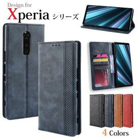 送料無料 SONY Xperia 1/ Ace SO-02L対応機種選択 本革風 高級PUレザー TPU 手帳型 保護ケース スタンド機能 マグネット付 カード入れ付 (ブラック ネイビー ブラウン レッド)4色選択