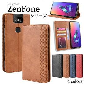 送料無料 ZenFone Max M2 (ZB633KL)/ZenFone 6 ZS630KL 対応機種選択 本革風 高級PUレザー TPU 手帳型 保護ケース スタンド機能 マグネット付 カード入れ付 (ブラック ネイビー ブラウン レッド)4色選択