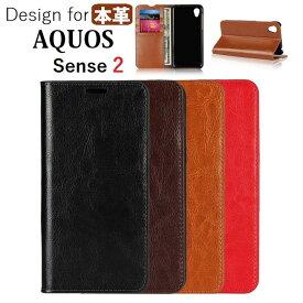 送料無料 AQUOS Sense 2 SHV43 au / ドコモ SH-01L / Sense2 / SIMフリー sense2 SH-M08/one S5対応機種選択 本革 手帳型 レザー フリップ ケース 保護ケース スタンド機能 カード入れ付(ブラック、ブラウン、コーヒー、レッド) 4カラー選択