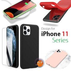 送料無料 AHA iPhone 11 6.1インチ/11 Pro 5.8インチ/11 Pro Max 6.5インチ対応機種選択 高級PUケース バック カバー 保護ケース 極薄 耐衝撃 すり傷防止 ワイヤレス充電対応 アイフォンケース 保護フィルム付(ブラック ネイビー グリーン ピンク レッド)5色選択