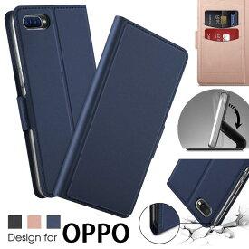 送料無料 オッポ OPPO A5 2020/Reno A//Reno3 A 機種選択 高級PUレザー TPU 手帳型 フリップ ケース 保護ケース スタンド機能 マグネット付 カード入れ付(ブラック ネイビー ローズゴールド)3色選択