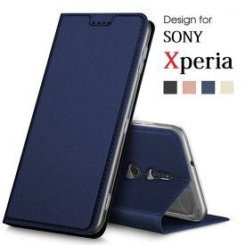 送料無料 SONY Xperia XZ2/XZ2 Premium/XZ2 Compact/XZ1 Compact/XZ1/XZ Premium対応機種選択 高級PUレザー TPU 手帳型 フリップ ケース 保護ケース スタンド機能 マグネット付 カード入れ付 スキンPU(ブラック ネイビー ゴールド ローズゴールド)4色選択