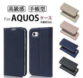 AQUOS zero/R2 SH-03K/R Compact/sense SH-01K/sense 2/R SH-03J/Sense Plus/Android one X4/one S3/シンプルスマホ4機種選択 高級PUレザー TPU 手帳型 保護ケース スタンド機能 マグネット付 カード入れ付(ブラック S-グレー ネイビー ゴールド ローズゴールド)5色選択
