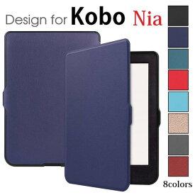 Kobo Nia 6インチ 2020 専用 ケース カバー 高級PUレザー コボ ニア 保護ケース TPU カバー 電子書籍 耐衝撃 手帳型 オートスリープ機能 (ブラック、グレー、ネイビー、ブルー、ダークグリーン、レッド、ワインレッド、ローズゴールド)8カラー選択