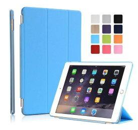 送料無料 iPad Air/Air2/iPad 9.7インチ 第5世代/第6世代用選択 三つ折り スマート カバー ケース 分離式 オートスリープ (ブラック、ブルー、グリーン、グレー、ピンク)全5色選択