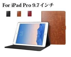 訳あり iPad Air2/Pro 9.7インチ(2016年モデル)選択 牛革風 PUレザー ケース カバー スタンド オートスリープ機能 カードポケット付き(ブラック、ブラウン、レッド、カーキ)4カラー選択