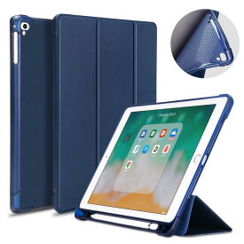 "iPad 9.7""第5/6世代 2017/2018/Pro 9.7 2016/10.2inch 第7/8世代 2019/2020/Air3/Pro10.5用選択 三つ折り TPU+PU連体 ソフト スマートカバー ケース オートスリープ機能 アップルペンシル 収納スロット付(ブラック ネイビー ブルー レッド ゴールド ローズゴールド)6色"