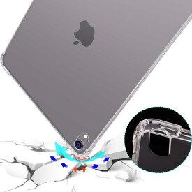 訳あり 送料無料 iPad Pro 11インチ/iPad Pro 12.9インチ 第3世代 2018年モデル専用 選択 TPU ソフト バックカバー TPUケース シリコン 四角衝撃防止 クリア ツヤあり