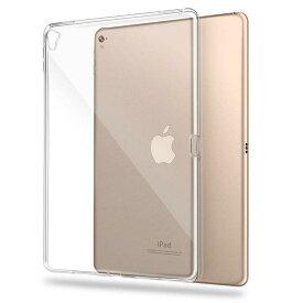 送料無料 iPad Pro 10.5インチ/iPad Air3(2019)/iPad Pro 11インチ(2018年版)/iPad Pro 12.9-inch (第 3 世代/2018年モデル) 選択 TPU クリア ソフト バック カバー 透明 背面 ケース 落下防止 フルカバー 4色選択