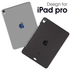 送料無料 iPad Pro 11インチ/iPad Pro 12.9インチ 第3世代 2018年モデル専用 選択 TPU ソフト バック カバー 半透明 クリアタイプ 背面ケース 落下防止 アップルペンシル2 第2世代 アップルペン携帯可能 (ブラック、クリア )2色選択