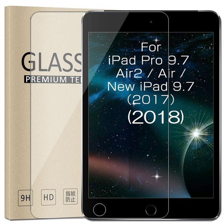 強化ガラス 液晶フィルム ブルーライトカット 保護 高透過性 耐衝撃 硬度9H 極薄0.3mm 2.5D ラウンドエッジ加工 飛散防止 気泡ゼロ 取り付け簡単 iPad 9.7インチ第5世代 2017/第6世代 2018/Pro 11(2018年)/Pro9.7/Air/Air2/Air3/Pro10.5/iPad2/3/4/mini5/mini4/mini機種選択