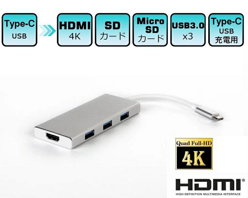 USB-C to HDMI 7in1 変換アダプタ カードリーダー&USB3.0×3 ハブ&HDMI&Cメス給電ポート付 HDMI 4K2映像、音声出力対応 オス—メス コンバータ 22cm USB3.1 Type C to SD/SDHC/TF/MicroSD for MacBook/MacBook Pro 、ChromeBook Pixel、(※ WINDOWS PC条件付き)