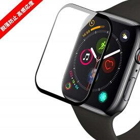 送料無料 Apple Watch Series 1 2 3 4用 38mm/40mm/42mm/44mmサイズ選択 保護フィルム PET素材 気泡軽減 高透過率 耐指紋 アップルウォッチ フィルム アップル ウォッチ(クリア、ブラック、ゴールド)3カラー選択