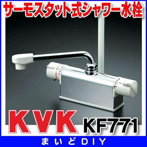 【最安値挑戦中!最大17倍】シャワー水栓 KVK KF771 デッキ形サーモスタット式シャワー 取付配管ピッチ100mmタイプ 190mmパイプ付