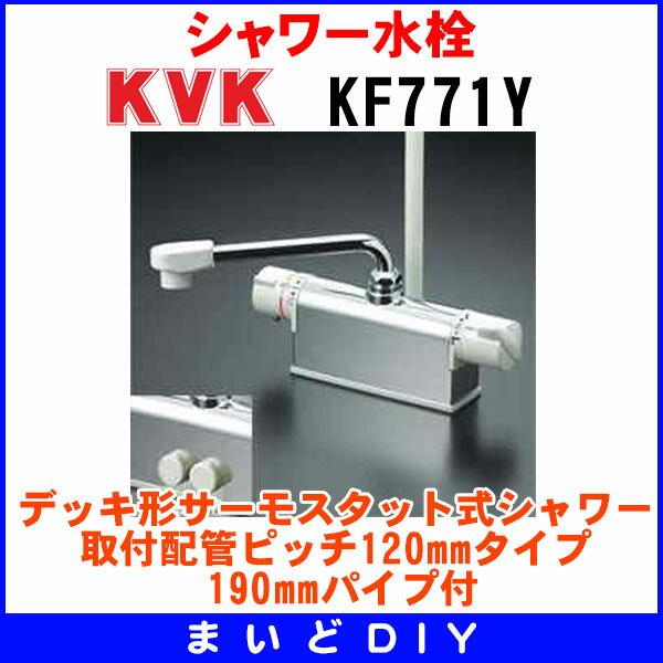 【最安値挑戦中!最大34倍】シャワー水栓 KVK KF771Y デッキ形サーモスタット式シャワー 取付配管ピッチ120mmタイプ 190mmパイプ付