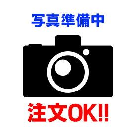 【最大44倍お買い物マラソン】TOTO ベビーチェア・YKA13・YKA14共通取付金具 樹脂プラグ(20本入り)Φ6×30【T110D28】 [■]