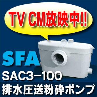 抽水泵 SFA SAC3 100 比访问 3 SANIACCESS3 水压力传输研磨泵污水和中水污水两个泵 [♦]