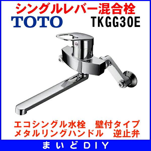 【最安値挑戦中!最大22倍】キッチン水栓 TOTO TKGG30E シングルレバー混合栓 壁付タイプ [☆]