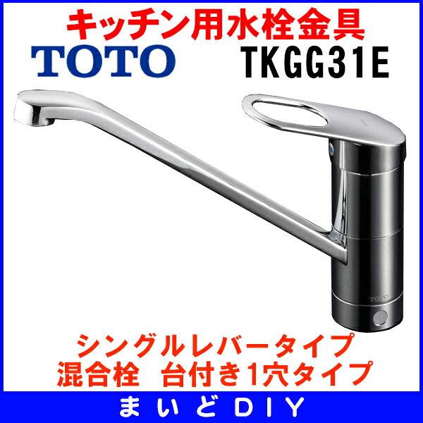 【最安値挑戦中!最大17倍】キッチン水栓 TOTO TKGG31E シングルレバー混合栓 台付き1穴タイプ [☆]