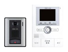 インターホン アイホン JH-24APB スマートフォン連動テレビドアホン ROCOワイドスマホ [∀∽]