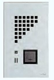【最安値挑戦中!最大25倍】インターホン玄関子機 アイホン IE-NXUG 標準型玄関子機 カラーバリエーションシリーズ・埋込型 シャイニングシルバー [∽]
