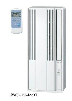 【最安値挑戦中!最大33倍】ウインドエアコン コロナ CW-1618(WS) 冷房専用6畳用 標準取付枠付 単相100V[♪∀■]