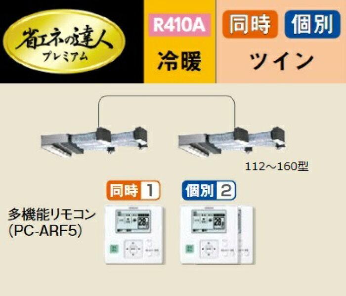 rcb-ap40ghp7_1