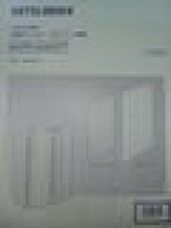 Air Purifier machine, materials Mitsubishi MAPR-846HFT Air Purifier machine replacement filters