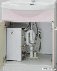 【最安値挑戦中!最大25倍】電気温水器 TOTO RESK12A1 湯ぽっとキット 洗面化粧台後付け12Lタイプ 先止め式[∀■]