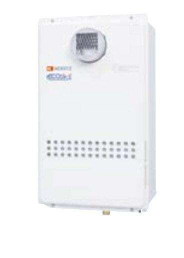 【最安値挑戦中!最大22倍】ガス業務用給湯器 ノーリツ GQ-C2434WZ-C リモコン別売 給湯専用 高効率 エコジョーズ ユコアPRO 屋外壁掛形 24号 [♪◎]