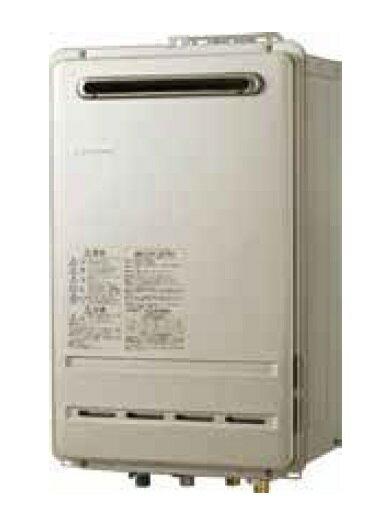 【最安値挑戦中!最大21倍】ガス給湯器 パロマ FH-C2010AWL リモコン別売 屋外設置 設置フリータイプ コンパクトオート 壁掛型・PS標準設置型 20号 [∀]