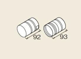 【最安値挑戦中!最大25倍】ガス給湯器 部材 リンナイ EFA-10NJ φ60KP延長用接続管セット [≦]