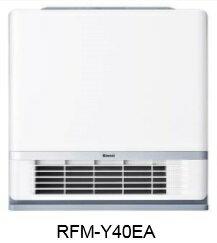 【最安値挑戦中!最大17倍】温水ルームヒーター リンナイ RFM-Y40EA 床置移動型(10畳〜16畳) [■]