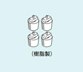 【最大44倍お買い物マラソン】ガス給湯器 部材 リンナイ SYA-A-20-2637 追加脚セット(樹脂製) [≦]