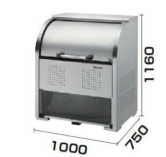 ダイケン クリーンストッカー CKS-1007-A型 間口1000mm×奥行750mm 容量600L [♪▲§]